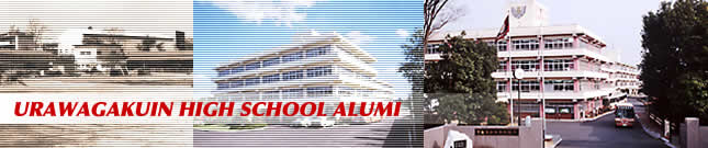 URAGAKUIN HIGH SVHOOL ALUMI